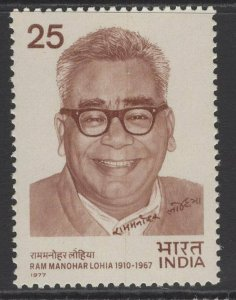 INDIA SG858 1977 RAM MANOHAR LOHIA COMMEMORATION MNH