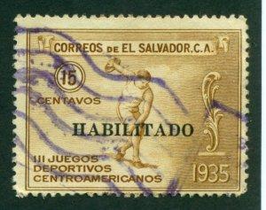 El Salvador 1935 #546 U SCV (2018) = $3.50