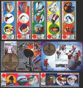Equatorial Guinea. 1972. 27-33, bl3-4. Sapporo Winter Olympics. USED.