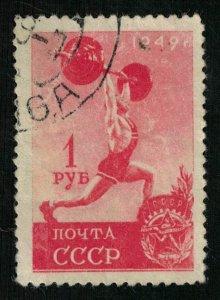 1949, Sport, SU, 1 Ru (T-9760)