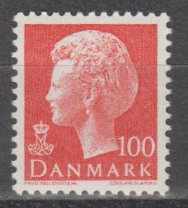 Denmark #543 MNH VF (ST1631)