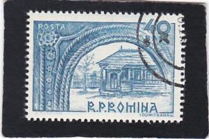 ROMANIA,  #   1591      used