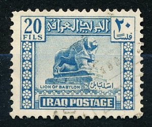 Iraq #91 Single Used   variety world stamps