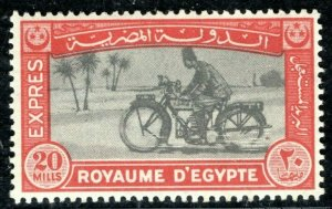EGYPT 20m EXPRESS Stamp 1929 MOTORBIKE PALMS Mint MM {samwells-covers}BLACK474