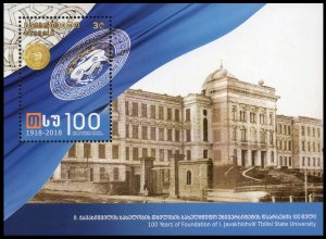 2018 Georgia 724/B84 100th Anniversary of Tbilisi State University