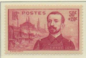 France Stamp Scott #B63, Mint Hinged - Free U.S. Shipping, Free Worldwide Shi...