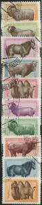 MONGOLIA CTO Scott # 149-158 Domestic Animals of Nomads (10 Stamps)