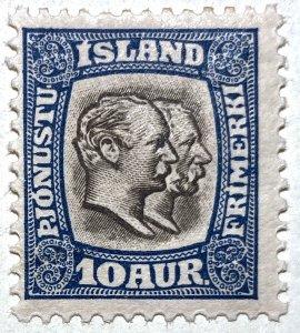 AlexStamps ICELAND #O34 VF Mint