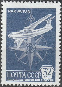 Stamp Russia USSR SC C121 Set 1978 Airmail Jet Compa  Rose Airplane Soviet MNH
