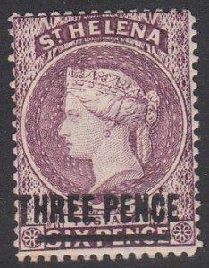 St. Helena 37a MH CV $7.75
