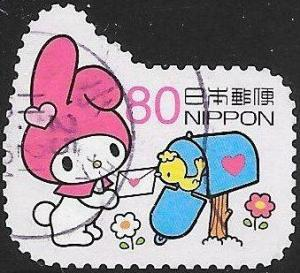 Japan 3557i Used - Greetings - My Melody Receiving Letter from Bird In Mailbox