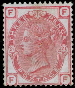 SG158, 3d rose plate 21, NH MINT. Cat £500+. WMK CROWN. FF