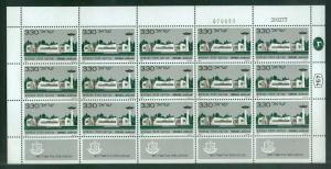 Israel, 632, MNH, Memorial Day For Fallen Soldiers, 1977, Full Sheets