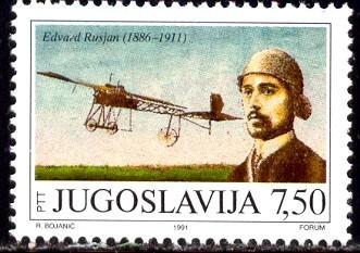 Edvard Rusjan, Pilot, Aircraft Designer, Yugoslavia SC#2093