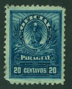 Paraguay 1901 #O48 U SCV (2018) = $2.50