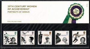 G.B.QE II 1996 EUROPA  FAMOUS WOMEN MINT (NH) SG1935-39 P.O.PACK 269 SUPERB