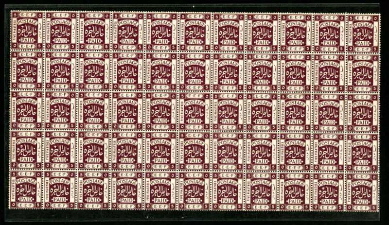 Palestine Stamps Half Sheet of 55x NH with Varieties