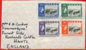 aa2376  - UGANDA  - POSTAL HISTORY -  FDC Cover  to GB  - 1962 NILE