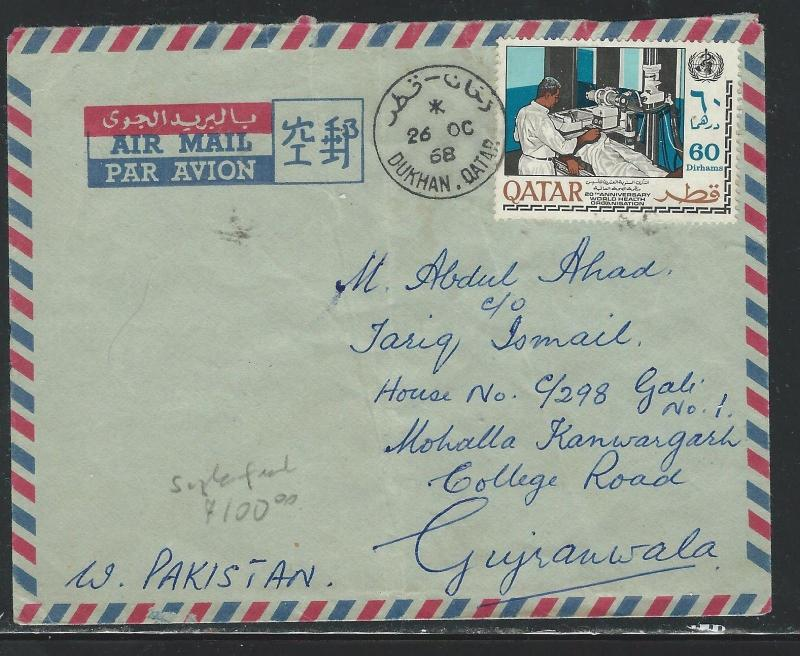 QATAR (P0204B) 1968 WHO  A/M FRANK  SMALL COVER FROM DUKHAN