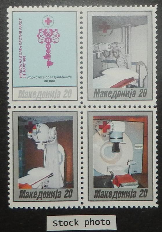 Macedonia RA28-31. 1993 Cancer Therapy, se-tenant block, NH