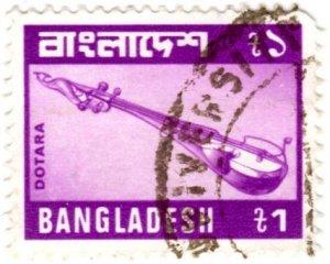 Bangladesh Scott 174 (1981: Dotara - Musical Instrument)