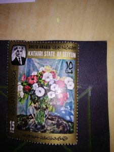 Flowers in a vase mnh