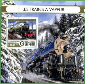 A0647 -  GUINEE Guinea -  ERROR   MISSPERF SHEET - TRANSPORT Steam Trains 2016