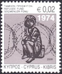 Cyprus # RA26 used ~ 2¢ Child and Barbed Wire, 2009