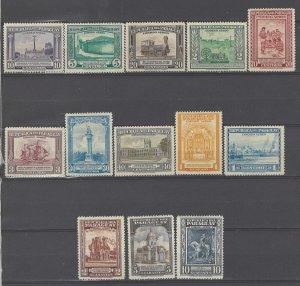 COLLECTION LOT # 3035 PARAGUAY #C134-46 UNUSED NO GUM 1944-5 CV+$21 COMPLETE SET