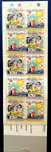 Malaysia Scott # 637A 20th PPSEAWA International Conference Stamp Booklet MNH