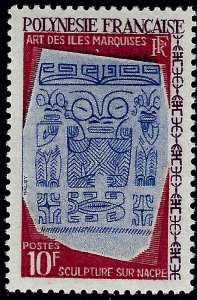 French Polynesia Sc #233 MNH VF*...French stamps are in demand!