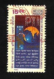 India 1999 - U - Scott #1739