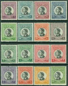 EDW1949SELL : JORDAN 1959 Scott #352-67 Complete set. Very Fine, Mint NH Cat $71