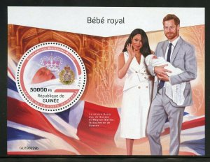 GUINEA 2019 ROYAL BABY ARCHIE  SOUVENIR SHEET MINT NEVER HINGED