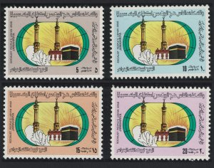 Libya Mosque Kaaba Pilgrimage to Mecca 4v SG#838-841