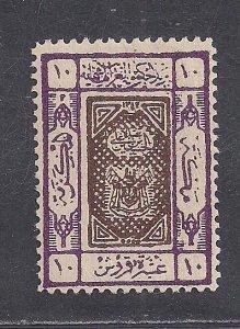 SAUDI ARABIA SC# L50 PERFS 11.5X11.5  F/MOG
