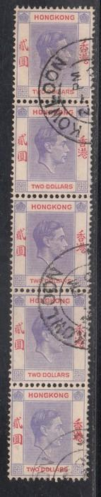 Hong Kong  1938-52  KG VI  $2  Used  Strip Of 5 Stamps   01608