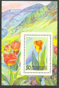 UZBEKISTAN 1993 FLOWERS Souvenir Sheet Scott 44 MNH