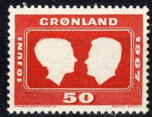 Greenland #69  MNH CV $3.50 (P651)