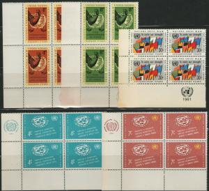 UN NY MNH Scott # 88-92 Courts, IMF, Geneva Inscription Blocks (20 Stamps) -4