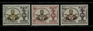 Cambodia Stamps 1958 SC# 65-67 King Ang Duong MH