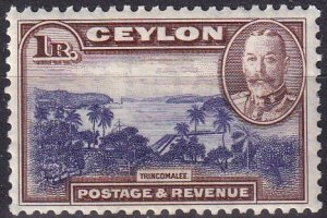 Ceylon #274  F-VF Unused CV $40.00 (Z9062)