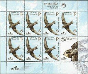 Belarus 2012 birds klb MNH
