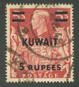 KUWAIT #81 USED VF