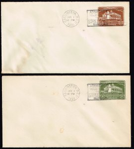 US STAMP BOB  #U523,4  STAMPED ENVELOPE ENTIRE FDC  JAN 1. 1932