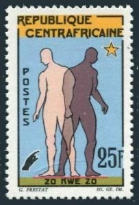 Central Africa 40,MNH.Michel 69. National Unity,1964.