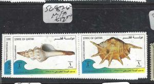 QATAR   (P116BB)  SHELLS  SG 957-64   MNH