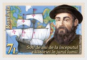 2019 Romania Magellan Journey  (Scott NA) MNH