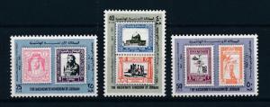 [96370] Jordan 1981 Postal Museum Stamps on Stamps  MNH