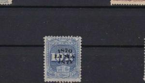 PERU  PROVINCE OVERPRINT 1874- 75  REVENUE STAMP  REF 6045